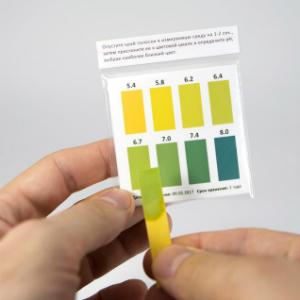 Лакмусовые полоски для определения pH в бассейне